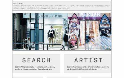 Artist-in-Residence (AIR) Opportunities in Japan